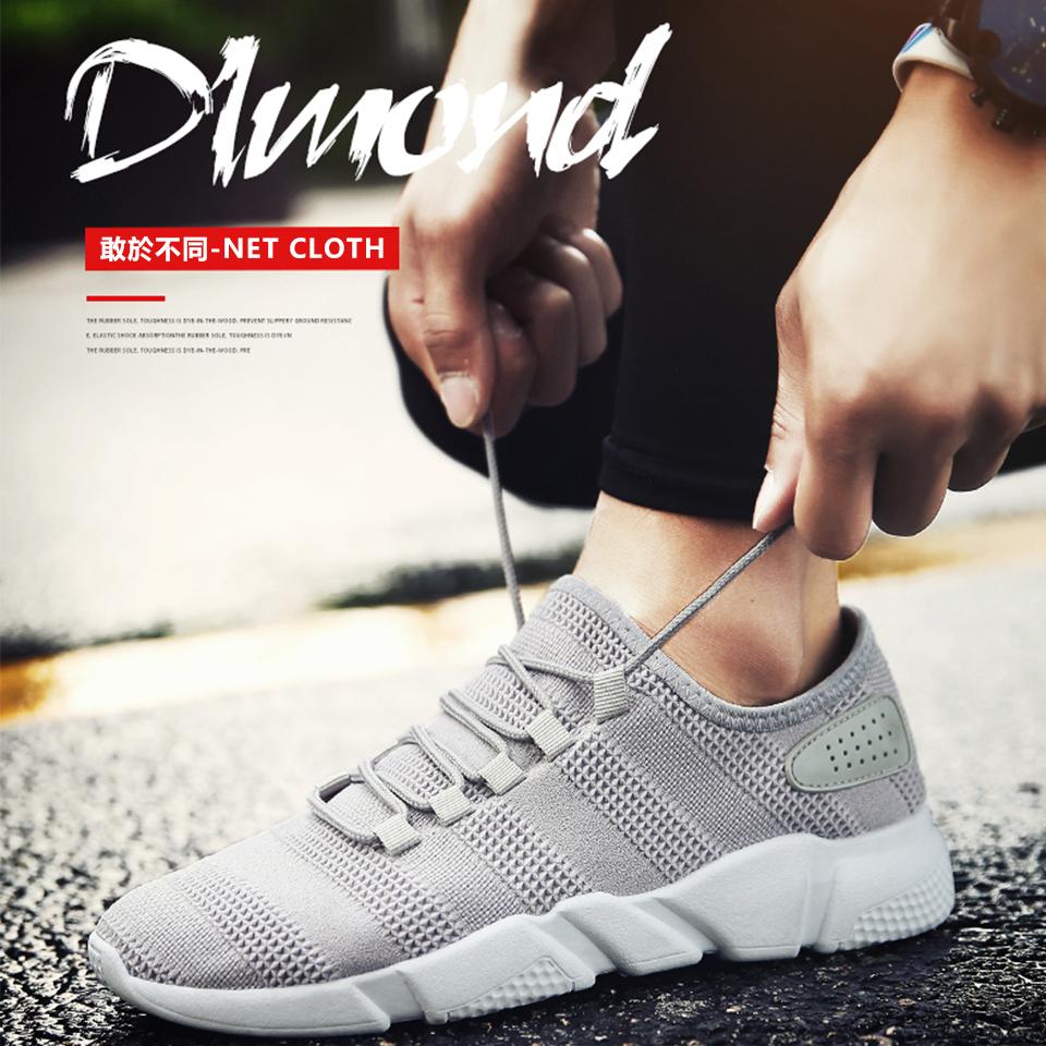 韓版夏季潮流飛織網布運動透氣跑步鞋