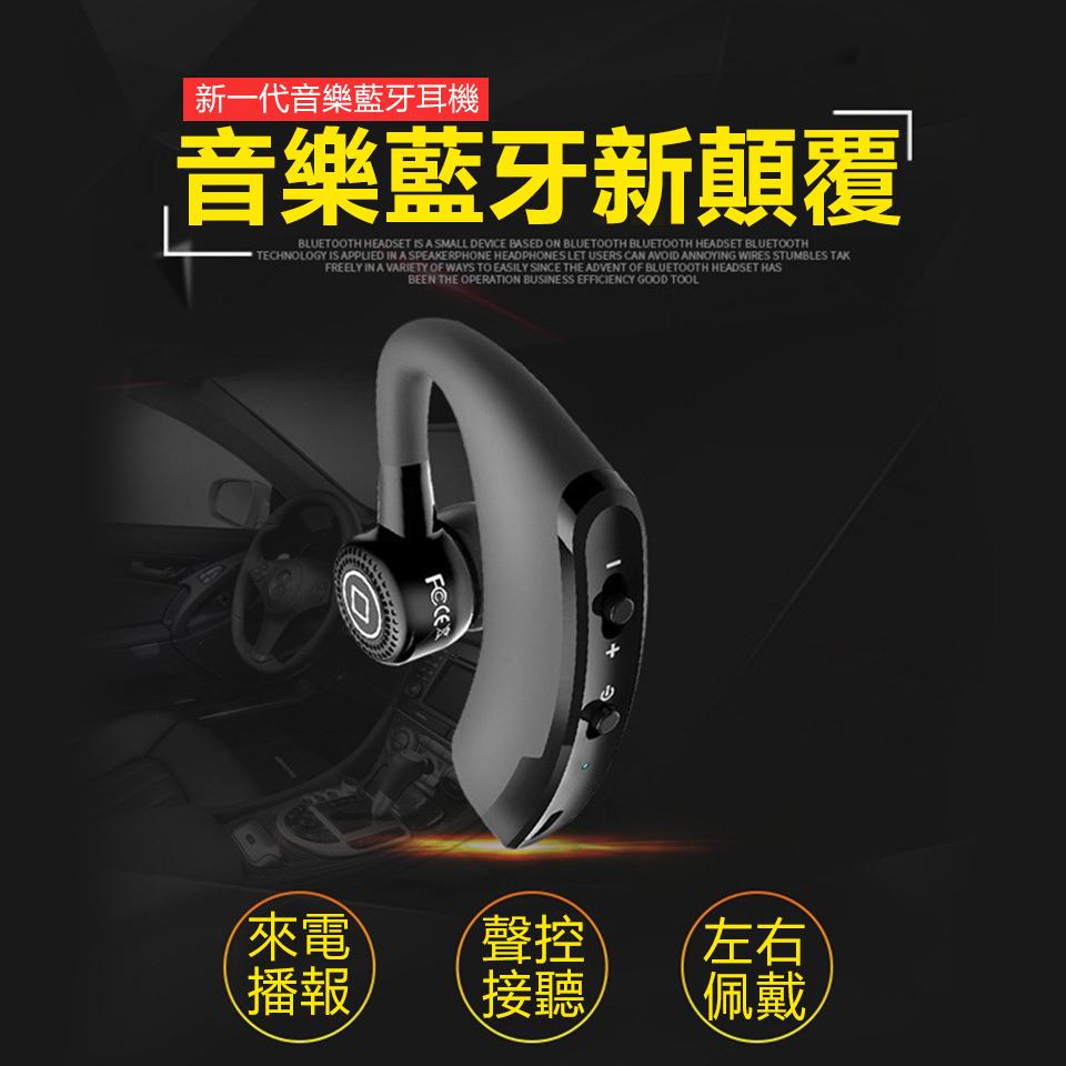 無線藍牙耳機蘋果iPhone6plus 7 6s 5s耳塞掛耳式vivo oppo通用型