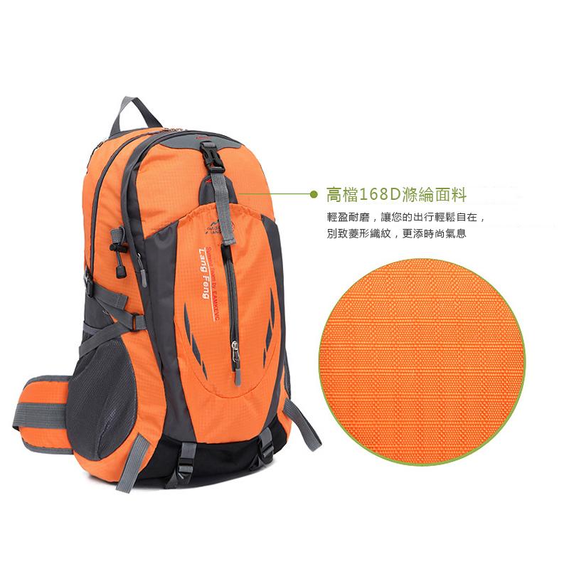 戶外登山包運動旅遊背包女韓版雙肩書包旅行雙肩包休閒包潮