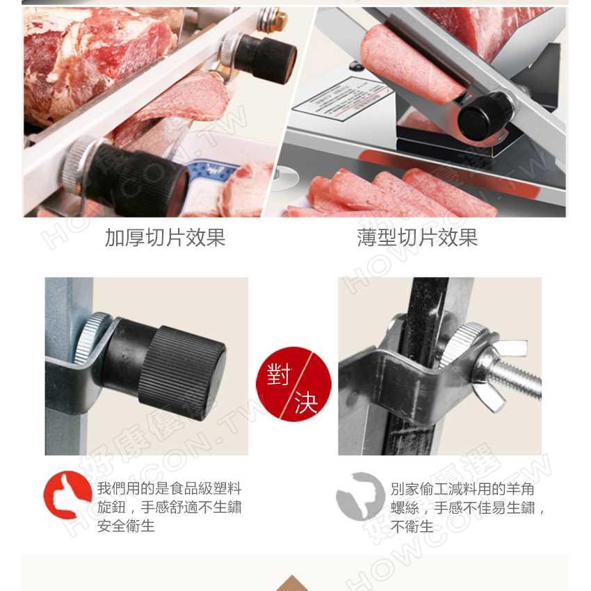 切肉機,切肉片機,切肉刀,刨肉機,切片機