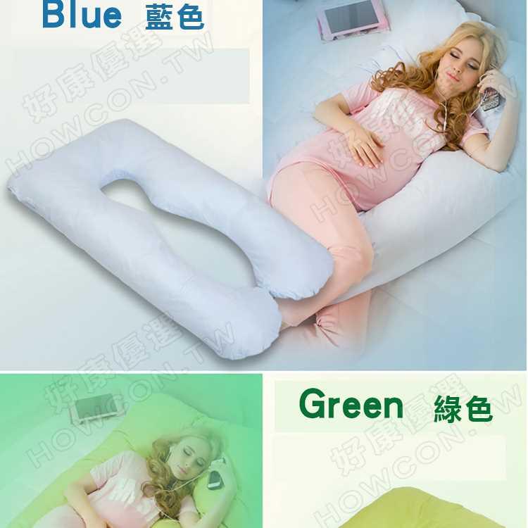 孕婦u型枕,孕婦抱枕推薦,護頸枕 u型枕,u型枕 推薦