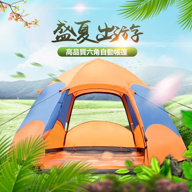 戶外帳篷四季野營帳篷雙層遮陽沙灘帳篷防曬自動家庭帳篷