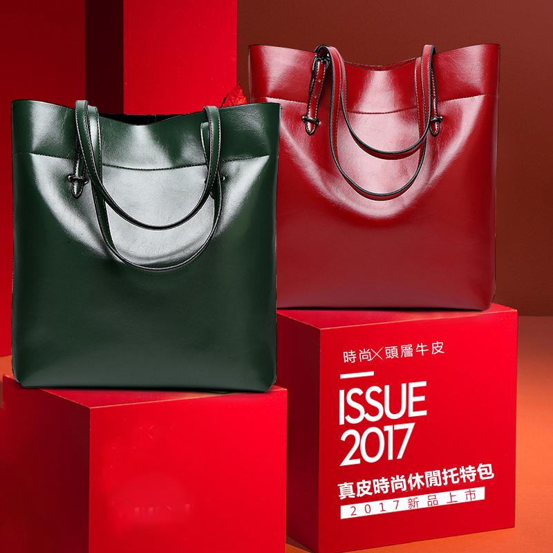 韓版女款休閒百搭單肩手提包通勤托特包簡約時尚大包包