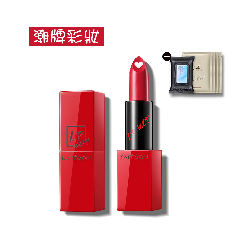 開架唇膏2017唇膏顏色推薦 傾芯唇膏 持久保濕滋潤不易脫色