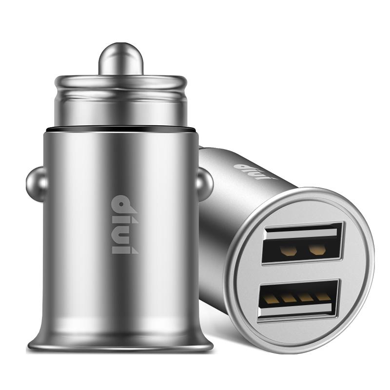 車載充電器 USB快充 汽車多功能一拖二點煙器萬能型