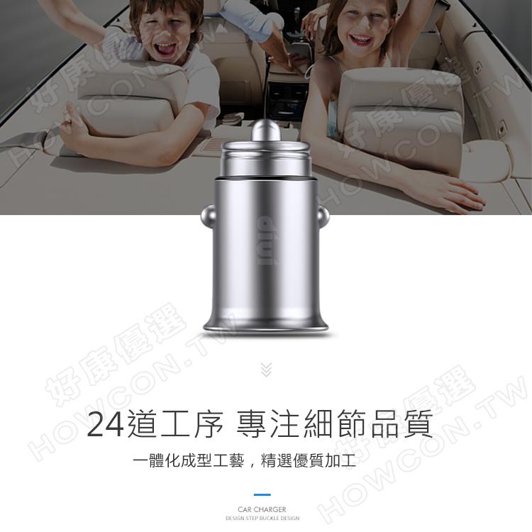 usb充電器,手機充電器,行動電源,汽車電瓶充電器
