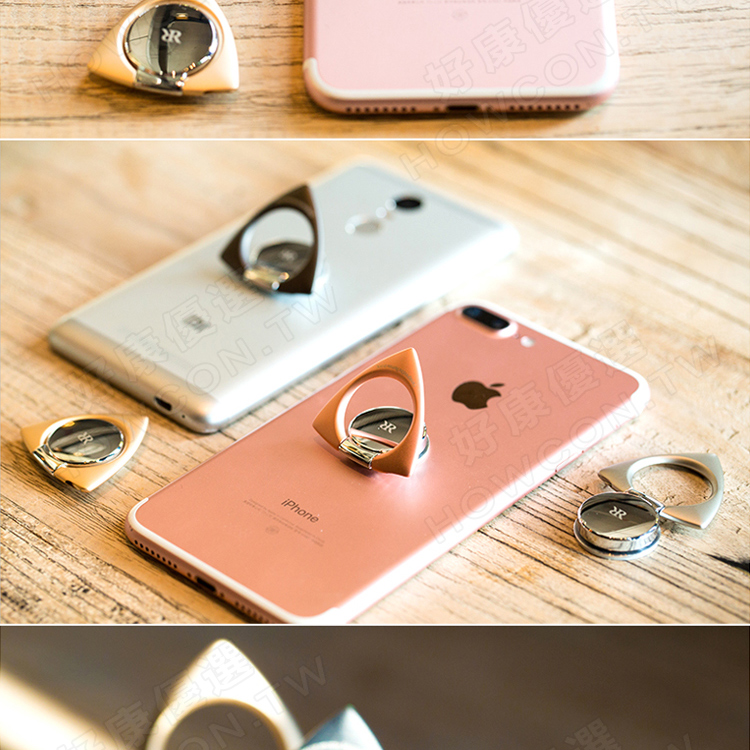 手機指環支架,金屬指環支架,指環支架手機殼,扣環式支架