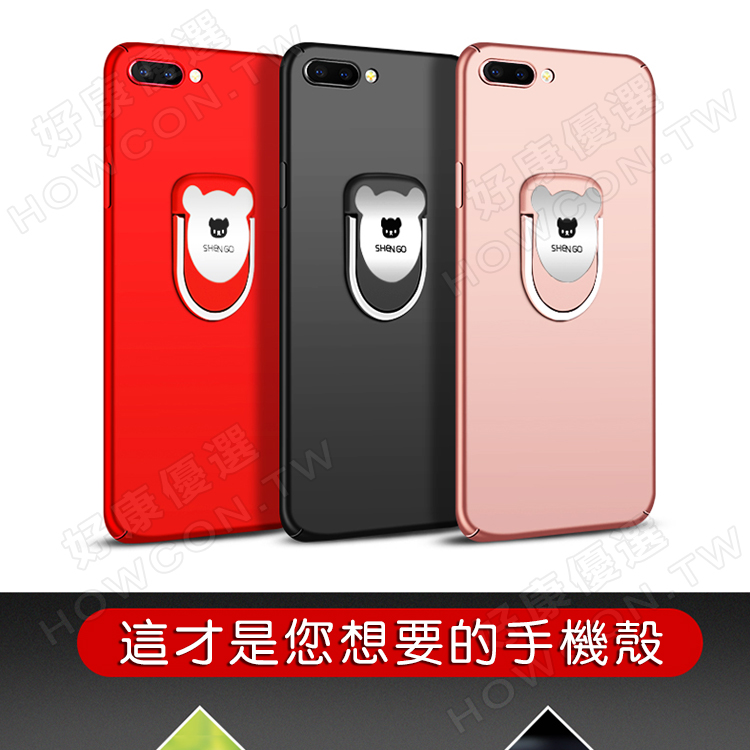oppo r9,oppo r11,oppo手機,oppo r11手機殼,oppo r9手機殼