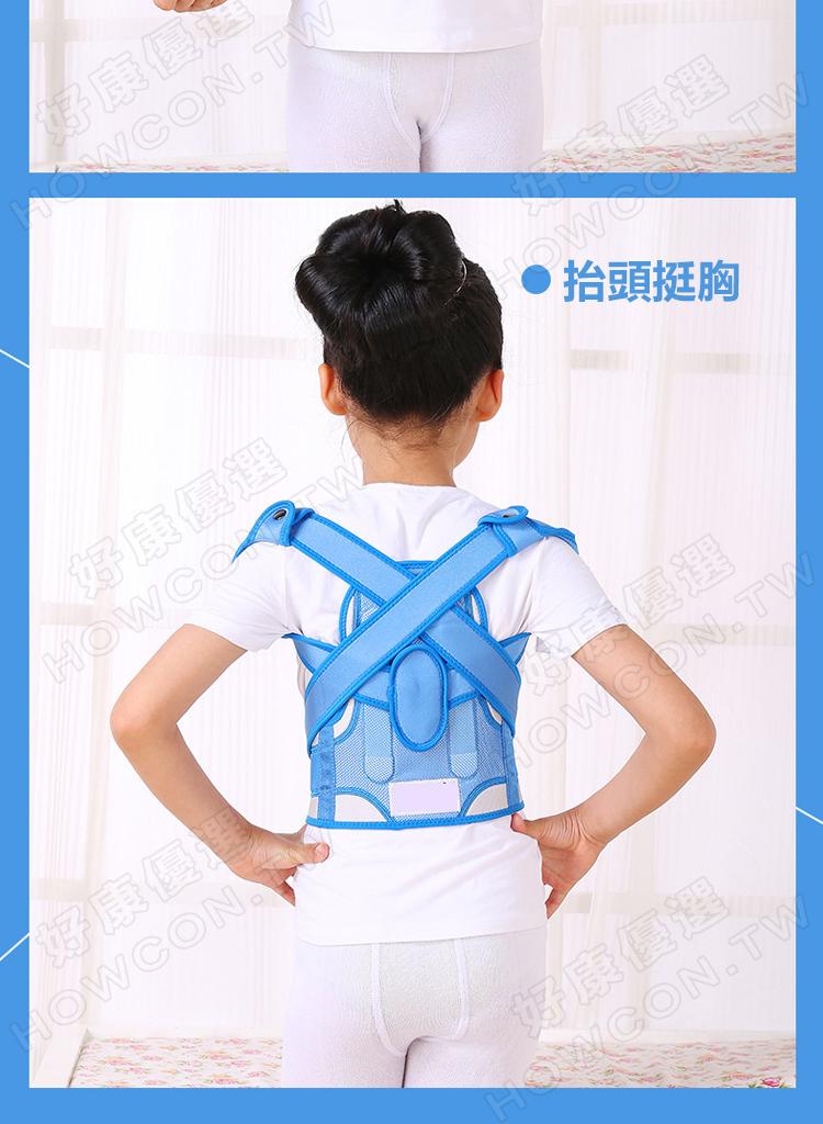 駝背矯正帶,骨盆矯正帶,背部矯正帶,坐姿矯正器,脊椎矯正器,坐姿矯正器兒童,坐姿矯正器具,坐姿矯正器小學生,脊椎側彎矯正器