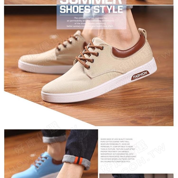 板鞋,帆布鞋,男士板鞋,男士帆布鞋,帆布鞋穿搭,板鞋品牌,男鞋推薦