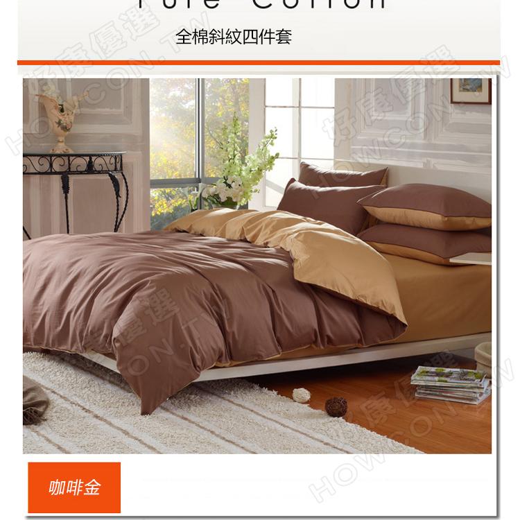 四件套,床包四件套,床單四件套,床單,床單四件組,床單四件套,床單 四件