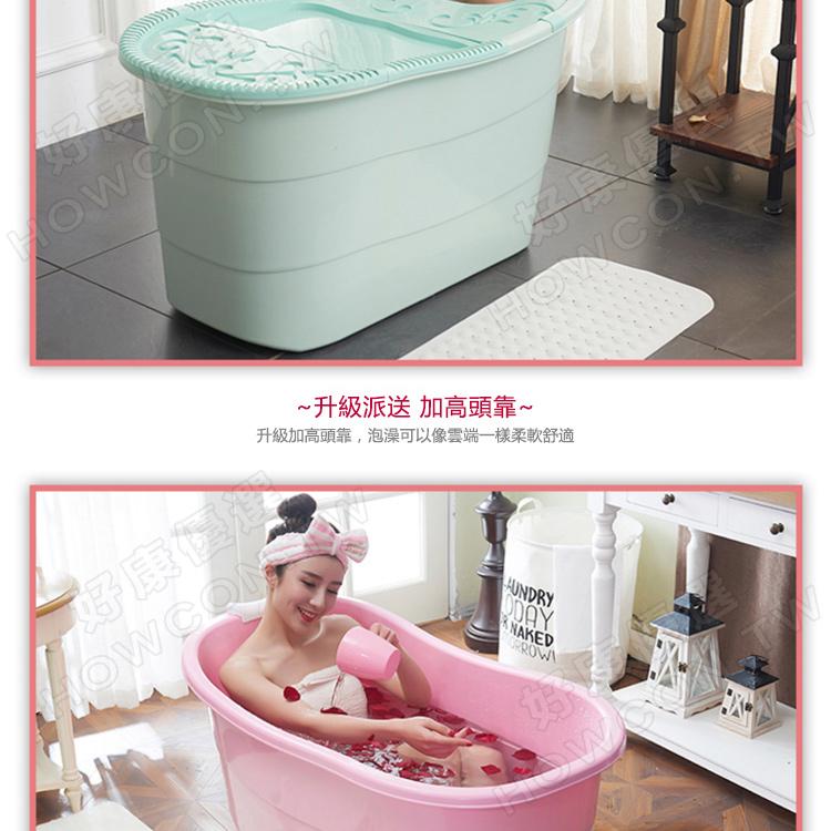 塑膠浴桶,泡澡桶 推薦,泡澡浴桶,半身浴桶