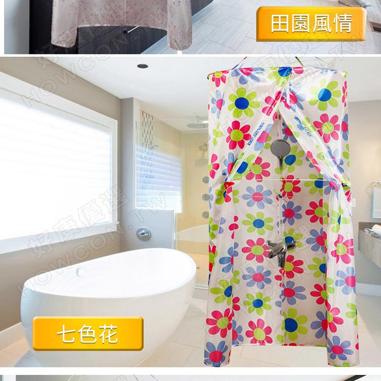 浴簾布,防水浴簾,洗澡隔斷,加厚型防水浴簾,浴罩,浴帳
