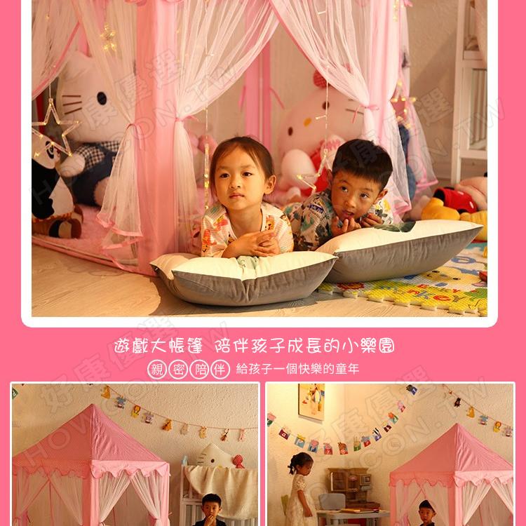 蒙古包蚊帳,嬰兒床蚊帳,兒童帳篷屋,室內兒童帳篷,兒童帳篷遊戲屋