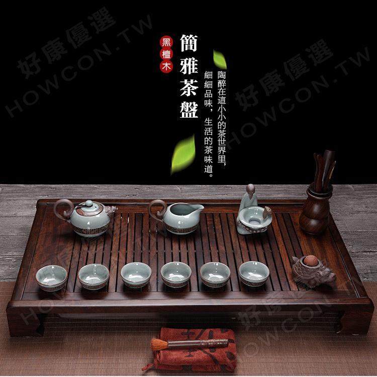 原木茶盤,檜木茶盤,原木茶盤專賣店,木茶盤,茶具茶盤,功夫茶具茶盤
