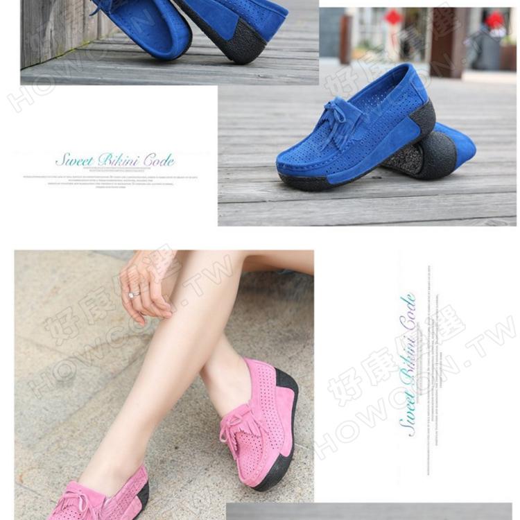 豆豆鞋,單鞋,流蘇豆豆鞋,透氣松糕鞋,厚底流蘇豆豆鞋,平底防滑單鞋