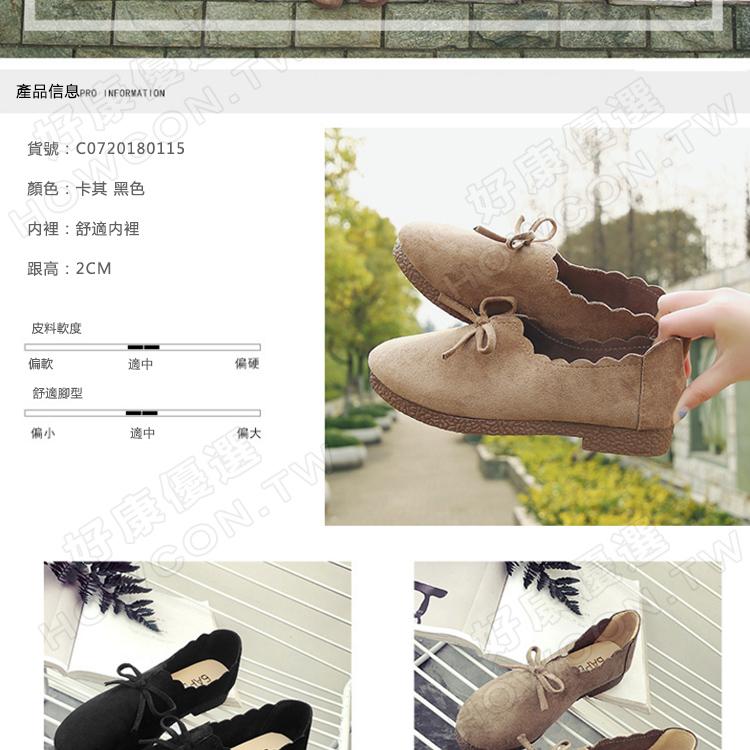 豆豆鞋,單鞋,平底豆豆鞋,軟底單鞋,套腳軟底單鞋,平底蝴蝶結單鞋,套腳女鞋推薦