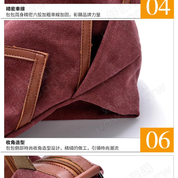 帆布包,單肩斜挎帆布包,手提帆布包,帆布包品牌,帆布包專賣店,帆布包清洗
