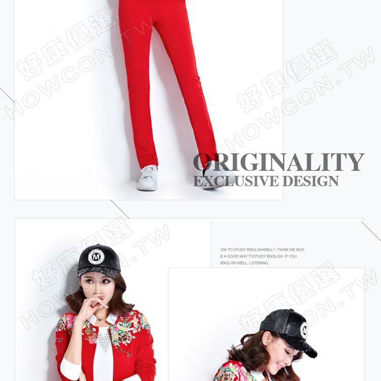 運動裝,運動服,西裝,休閑西裝,運動套裝,運動套裝少女,韓版運動裝衛衣三件套