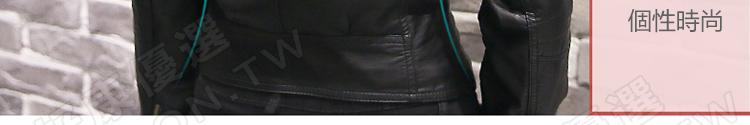 皮衣,皮夾克,皮夾克外套,短款皮衣,短款機車外套,皮衣短款pu外套